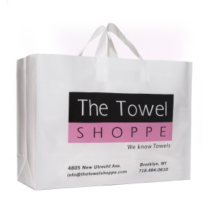 Bag 33 TowelShoppe